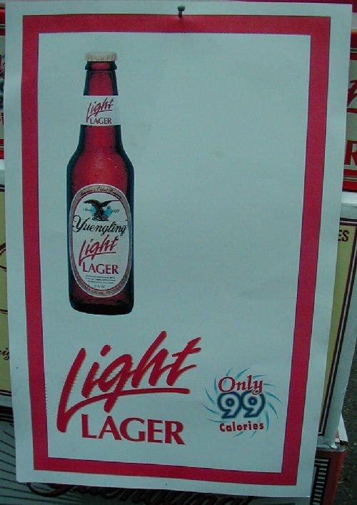 Yuengling Light Beer